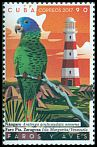 Cl: Blue-crowned Parakeet (Aratinga acuticaudata)(Out of range and no other stamp)  new (2017)  [5/31]