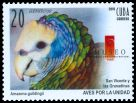 Cl: St. Vincent Parrot (Amazona guildingii)(Out of range)  SG 5545 (2010)  [6/44]