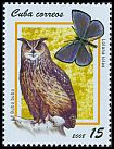 Cl: Eurasian Eagle-Owl (Bubo bubo)(Out of range)  SG 5221 (2008)  [4/55]