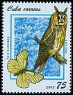 Cl: Northern Long-eared Owl (Asio otus)(Out of range)  SG 5225 (2008)  [4/55]