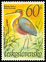 Cl: Purple Heron (Ardea purpurea) SG 1634 (1967) 45