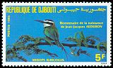 Cl: White-throated Bee-eater (Merops albicollis) SG 941 (1985) 50