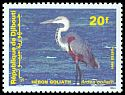 Cl: Goliath Heron (Ardea goliath) SG 1063 (1991) 110