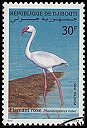 Cl: Greater Flamingo (Phoenicopterus roseus) <<Flamant rose>> (Repeat for this country)  SG 1125 (1995)  [5/25]