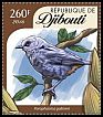 Cl: Abyssinian Catbird (Parophasma galinieri)(Out of range) (I do not have this stamp)  new (2016)