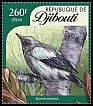 Cl: White-shouldered Starling (Sturnia sinensis)(Out of range and no other stamp) (I do not have this stamp)  new (2016)