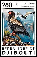 Cl: Bateleur (Terathopius ecaudatus)(I do not have this stamp)  new (2016)