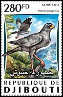 Cl: Eastern Chanting-Goshawk (Melierax poliopterus)(I do not have this stamp)  new (2016)