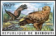 Cl: Lesser Spotted Eagle (Aquila pomarina)(I do not have this stamp)  new (2016)