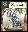 Cl: Northern White-faced Owl (Ptilopsis leucotis)(I do not have this stamp)  new (2016)