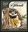 Cl: Spectacled Owl (Pulsatrix perspicillata)(Out of range) (I do not have this stamp)  new (2016)