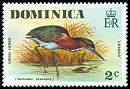 Cl: Green Heron (Butorides virescens) <<Crabier>>  SG 525 (1976) 15