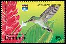 Cl: Antillean Crested Hummingbird (Orthorhyncus cristatus) SG 1561 (1992) 275