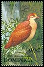 Cl: Ruddy Quail-Dove (Geotrygon montana)(Repeat for this country)  SG 1679 (1993) 70
