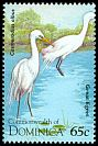 Cl: Great Egret (Ardea alba) SG 1948 (1995) 30