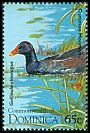 Cl: Common Moorhen (Gallinula chloropus)(Repeat for this country)  SG 1952 (1995) 30