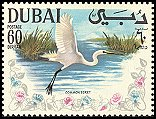 Cl: Great Egret (Ardea alba) SG 315 (1968) 250 [4/6]