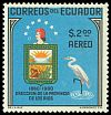 Cl: Great Egret (Ardea alba) SG 1197 (1960) 55
