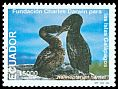 Cl: Flightless Cormorant (Phalacrocorax harrisi) SG 2358 (1999) 1800
