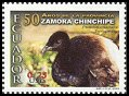 Cl: Grey-winged Trumpeter (Psophia crepitans) <<Trompetero>>  SG 2702 (2003) 200 [2/21]