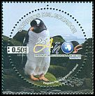 Cl: Gentoo Penguin (Pygoscelis papua) <<Pinguino papua>> (Out of range)  SG 3435 (2013)  [9/17]