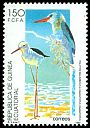Cl: Black-winged Stilt (Himantopus himantopus) SG 172 (1992) 450