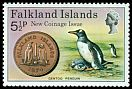 Cl: Gentoo Penguin (Pygoscelis papua)(Repeat for this country)  SG 317 (1975) 200