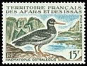 French Territory of Afars and Issas SG 505 (1967)