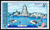 Cl: Greater Flamingo (Phoenicopterus roseus)(Repeat for this country)  SG 608 (1974) 450