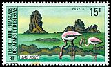 Cl: Greater Flamingo (Phoenicopterus roseus)(Repeat for this country)  SG 609 (1974) 425