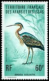Cl: Purple Heron (Ardea purpurea) SG 651 (1975) 675