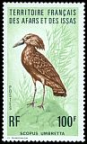 Cl: Hamerkop (Scopus umbretta) SG 652 (1975) 1100