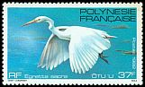 French Polynesia SG 379 (1982)