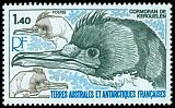 French Southern and Antarctic Territory <<Cormoran de Kerguelen>> SG 130 (1979)