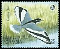 Gambia SG 1025 (1990)