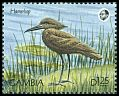 Cl: Hamerkop (Scopus umbretta) SG 1031 (1990) 80