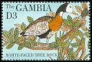 Cl: White-faced Whistling-Duck (Dendrocygna viduata)(Repeat for this country)  SG 1972 (1995) 80