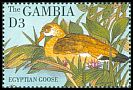 Gambia SG 1974 (1995)
