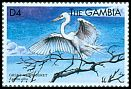 Cl: Great Egret (Ardea alba)(Repeat for this country)  SG 3200 (1999) 80