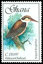 Cl: Striped Kingfisher (Halcyon chelicuti) SG 1394 (1989) 110