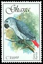 Cl: Grey Parrot (Psittacus erithacus)(Repeat for this country)  SG 1396 (1989) 150