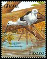 Cl: Black-winged Stilt (Himantopus himantopus)(Repeat for this country)  SG 1611 (1991)