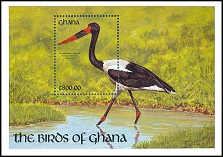 Cl: Saddle-billed Stork (Ephippiorhynchus senegalensis)(Repeat for this country)  SG 1630b (1991)