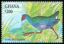 Cl: Purple Swamphen (Porphyrio porphyrio) <<King Reed-hen>> (Repeat for this country)  SG 1987 (1994) 60