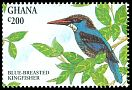 Cl: Blue-breasted Kingfisher (Halcyon malimbica)(Repeat for this country)  SG 1991 (1994) 60