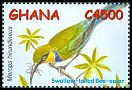 Cl: Swallow-tailed Bee-eater (Merops hirundineus)(Repeat for this country)  SG 3337e (2002) 150