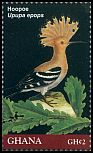 Cl: Eurasian Hoopoe (Upupa epops)(Repeat for this country) (I do not have this stamp)  SG 3796a (2012)  [8/1]