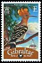 Cl: Eurasian Hoopoe (Upupa epops)(Repeat for this country)  SG 1255 (2008) 250 [4/41]