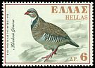Cl: Rock Partridge (Alectoris graeca) SG 1153 (1970) 350