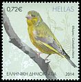 Cl: European Greenfinch (Carduelis chloris) SG 2816 (2014) 200 [9/5]